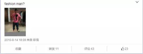 盘点明星们处女微博,唐嫣话唠,赵丽颖工作狂,吴亦凡温情!
