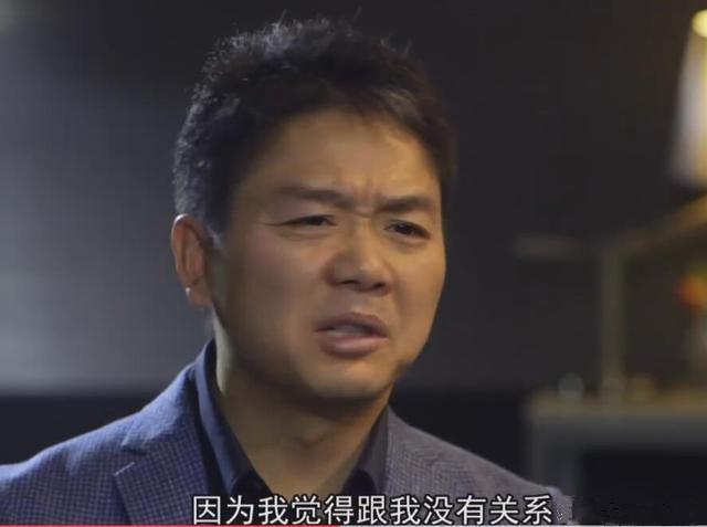 刘强东第一次见马云,原来是这样的感觉,马云回复亮了!