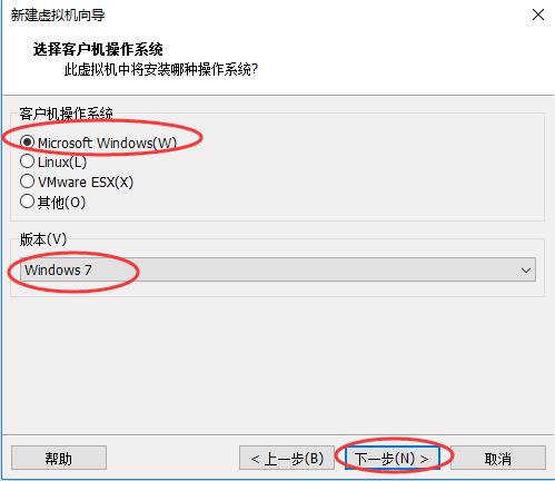 VMware 15安装Win7系统